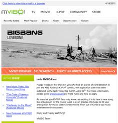 MVIBO Newsletter